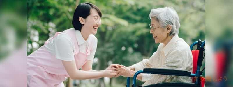 介護業界のいい面