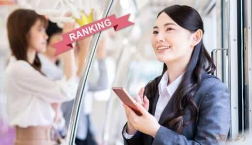 【転職のプロが12社比較】20代におすすめ転職エージェントランキング