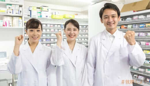【転職のプロが教える】薬剤師の「調剤薬局勤務」におすすめ転職エージェントランキング