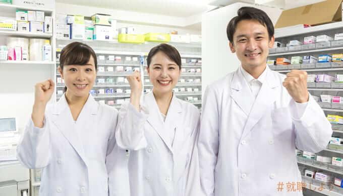 薬剤師の「調剤薬局勤務」におすすめ転職エージェントランキング