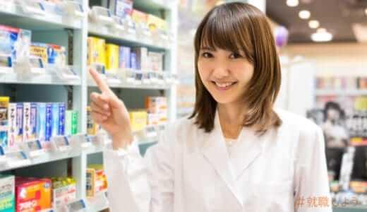 【転職のプロが教える】薬剤師「扶養枠内勤務」におすすめ転職エージェントランキング