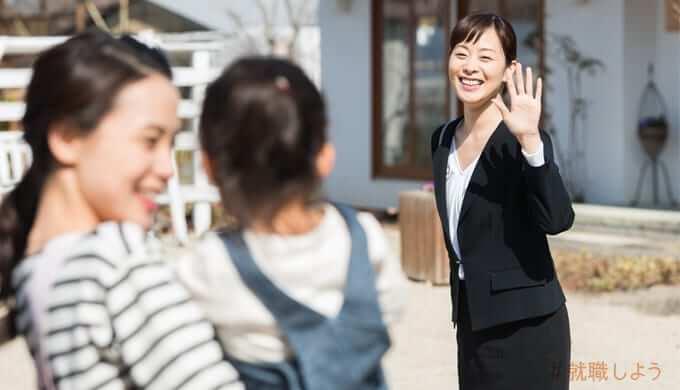 【働くママ100名調査】仕事と子育てを両立するための5つのポイント
