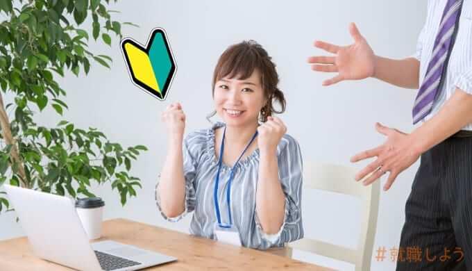 IT・WEB業界へ未経験可でサポートしてくれる転職エージェント