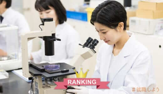 【転職のプロ監修】臨床検査技師におすすめ転職エージェントランキング
