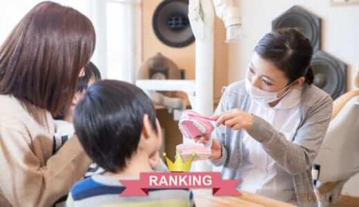 【転職のプロ監修】歯科衛生士におすすめ転職エージェントランキング