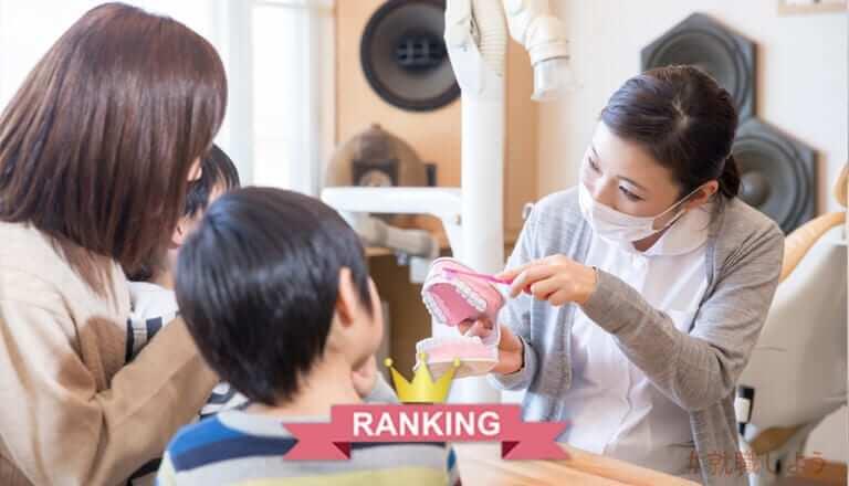 歯科衛生士 おすすめ転職エージェントランキング