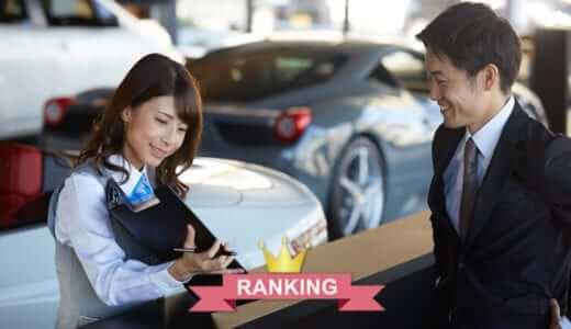 【転職のプロ監修】販売におすすめ転職エージェントランキング