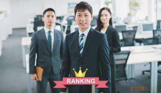 【転職のプロ監修】プロジェクトマネージャーにおすすめ転職エージェントランキング
