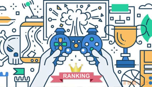 【転職のプロ監修】ゲーム業界におすすめ転職エージェントランキング