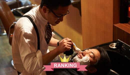 【転職のプロ監修】理容師におすすめ転職エージェントランキング