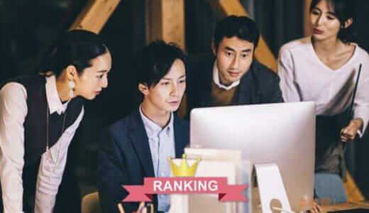 【転職のプロ監修】WEBディレクター・プロデューサーにおすすめ転職エージェントランキング