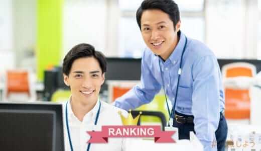 【転職のプロ監修】Webエンジニアにおすすめ転職エージェントランキング