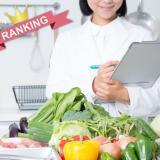 管理栄養士 ランキング
