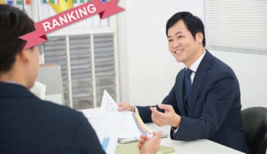 【転職のプロが教える】40代におすすめ転職エージェントランキング