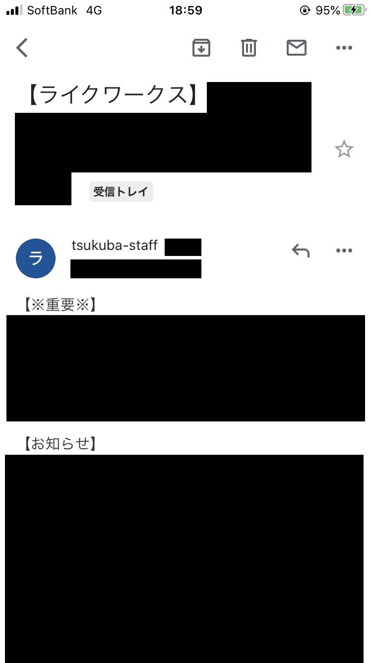 ライクワークス株式会社 幕張支社