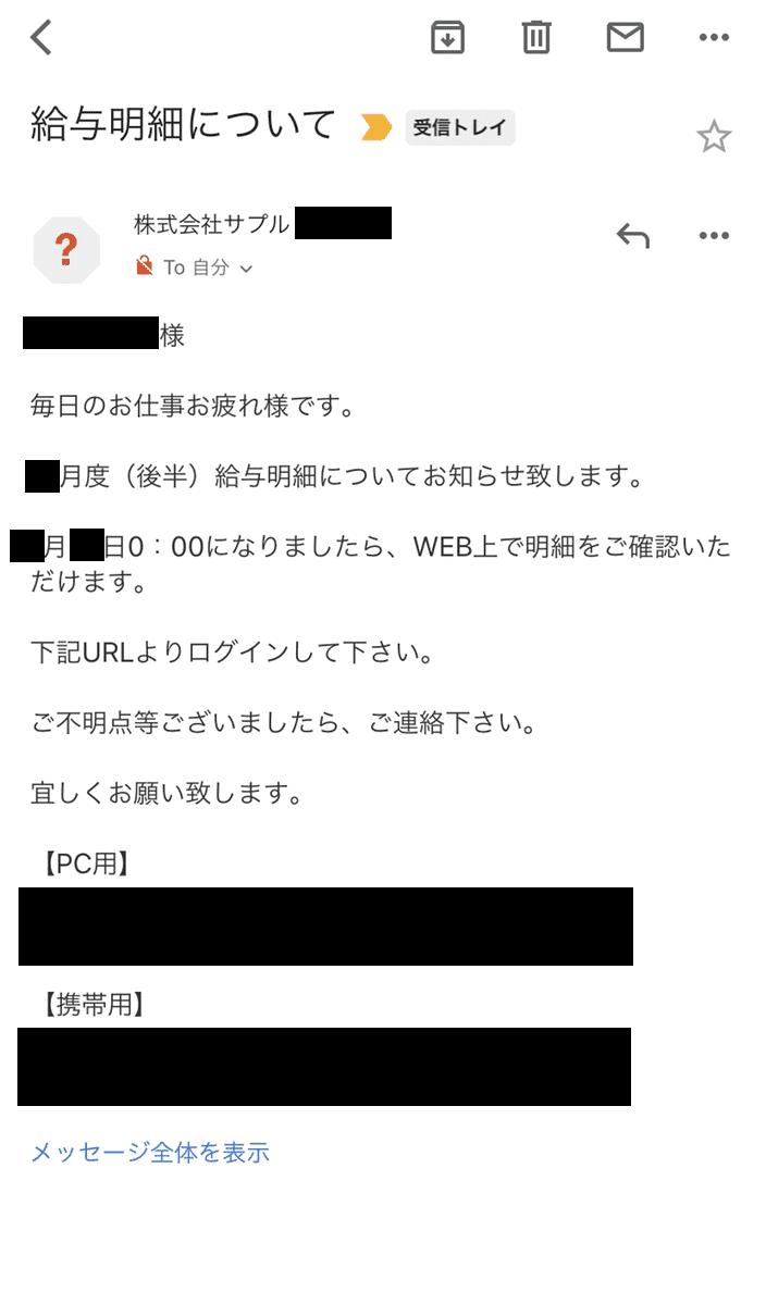 株式会社サプル 札幌支店