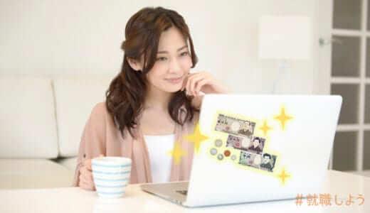 【おすすめ25職種】主婦に人気の「在宅ワーク」仕事内容や口コミを徹底調査!