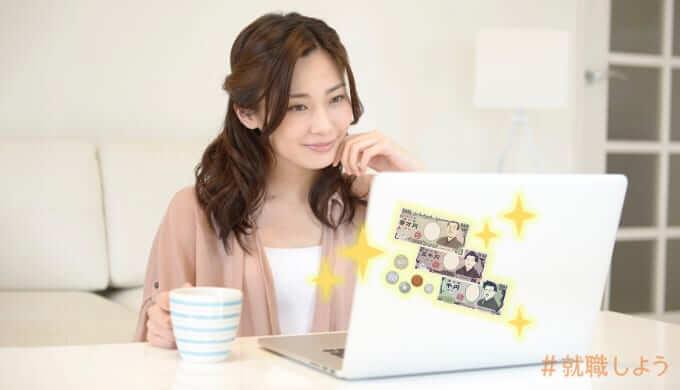 【副業25職種】主婦に人気の「在宅ワーク」仕事内容や口コミを徹底調査!