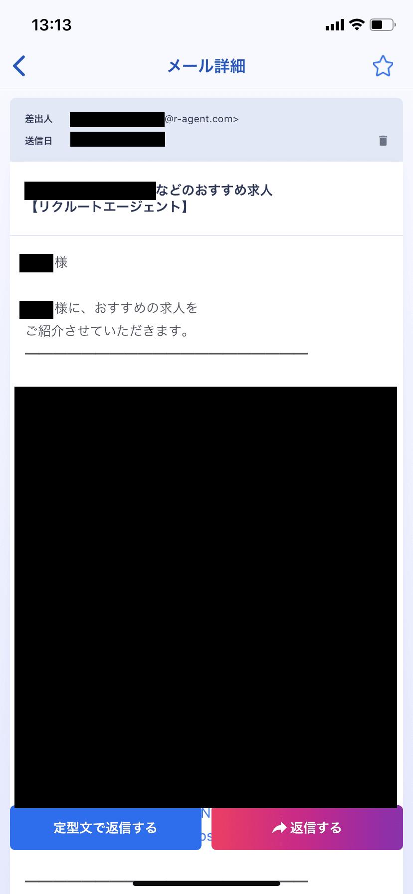 リクルートエージェント大阪支社