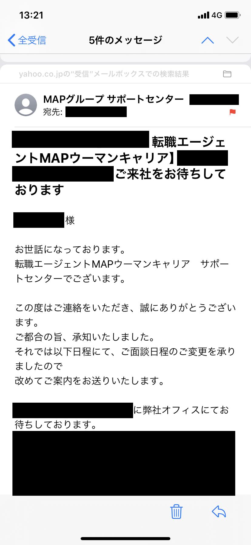 MAPウーマンキャリア 恵比寿本社