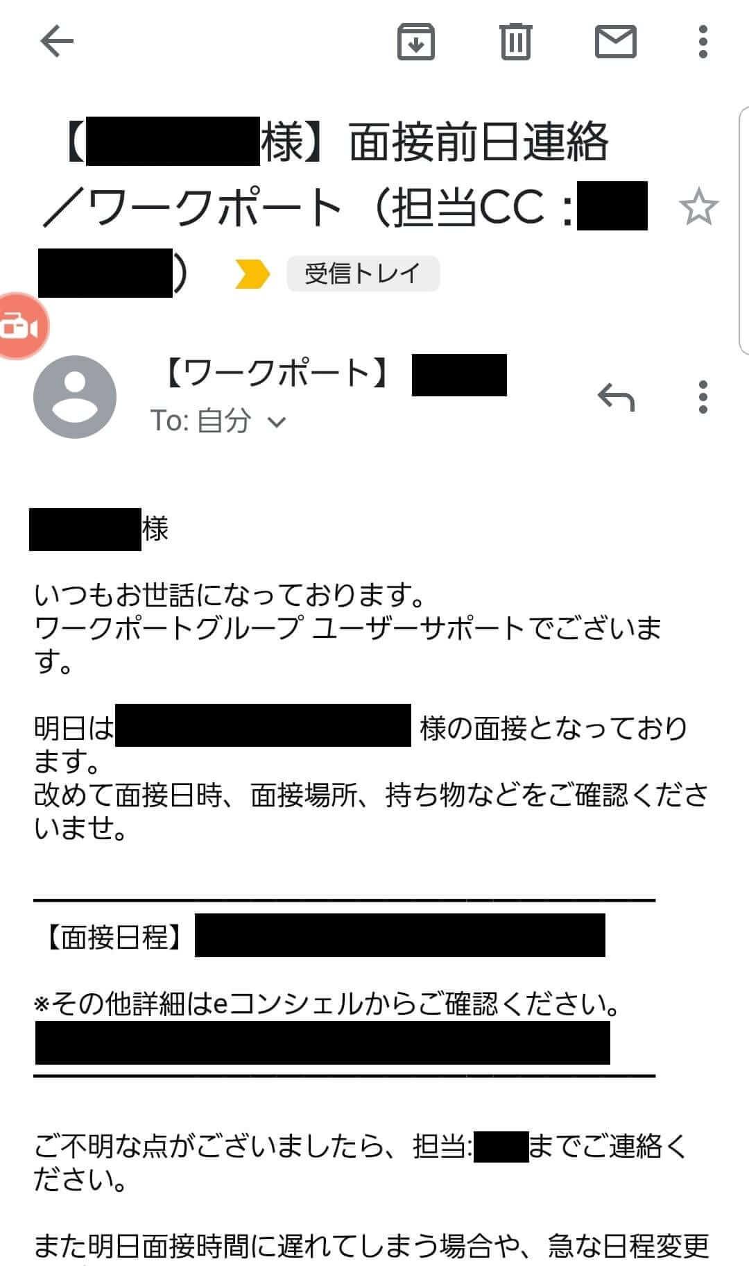 WORKPORT仙台オフィス