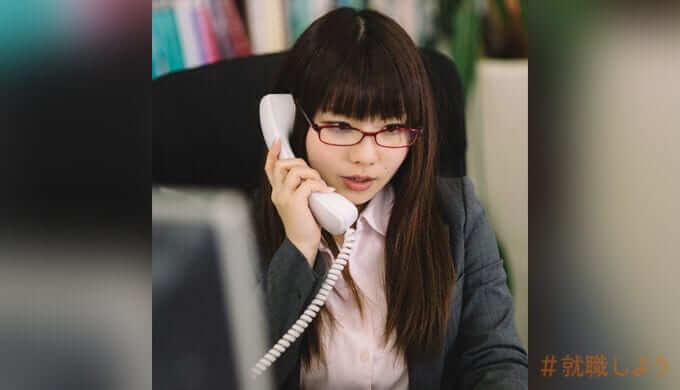 【派遣のプロが教える】営業事務に強い派遣会社おすすめランキング