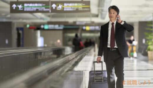 【転職のプロが教える】海外転職におすすめの転職エージェント7選