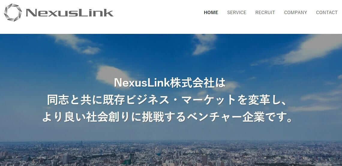 NexusLink