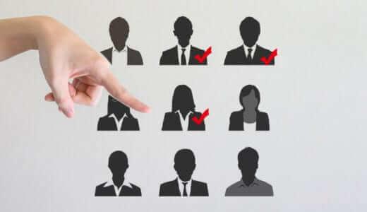 【転職のプロが解説】転職エージェントは掛け持ちOK?おすすめの掛け持ち登録術
