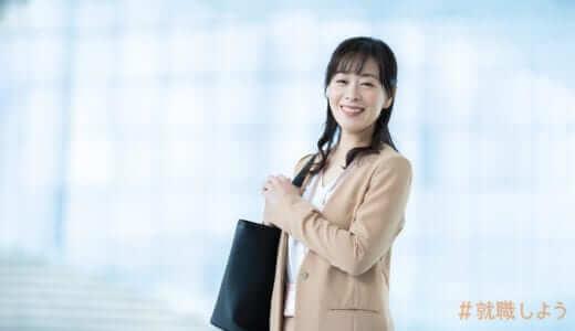 【転職のプロ監修】40代女性におすすめ転職エージェントランキング