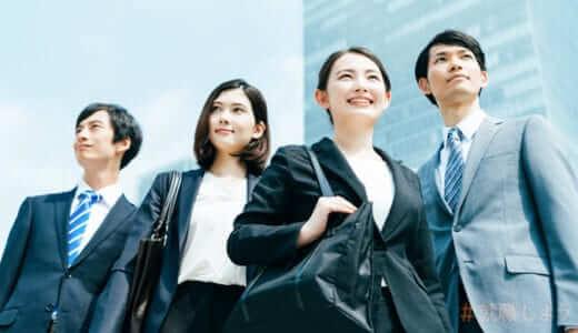 【転職のプロ監修】正社員におすすめ転職エージェントランキング