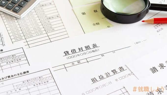 【転職のプロが監修】経理におすすめ転職エージェントランキング