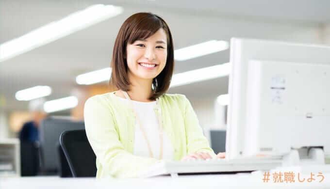 【転職のプロが監修】派遣業界におすすめ転職エージェントランキング