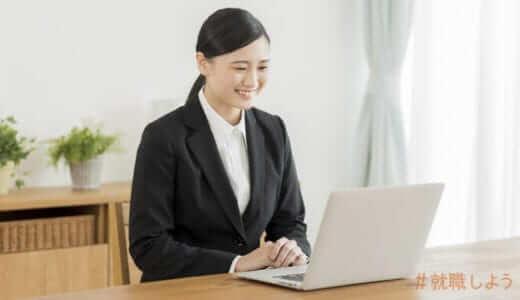 【転職のプロが教える】ニート向け転職エージェントおすすめ15選