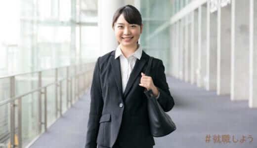 【転職のプロが教える】新卒向け転職エージェントおすすめ15選