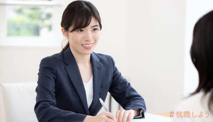 【転職のプロが教える】面談するならおすすめの転職エージェント5選/2021年度版
