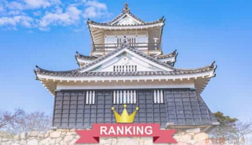 【派遣のプロが語る】浜松の派遣会社おすすめランキング|評判や口コミが良いのは?