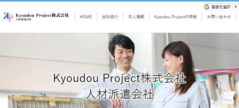 Kyoudou Project