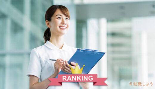【転職のプロが教える】静岡の看護師転職エージェントおすすめランキング