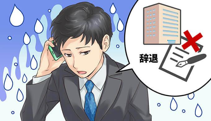 イラスト 桐麻様
