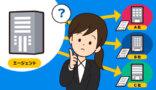 【転職のプロが教える】1つの転職エージェントから複数の企業に応募できるのか