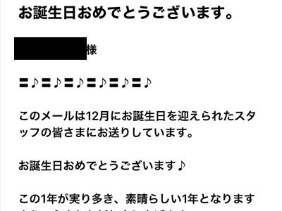日研トータルソーシング(工場製造求人サイトe仕事) 口コミ