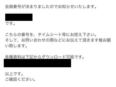 株式会社アズスタッフ(ドライブワーク・ノルワークス) 口コミ
