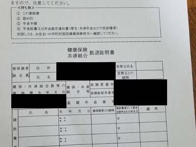 株式会社平山(ものっぷ)口コミ