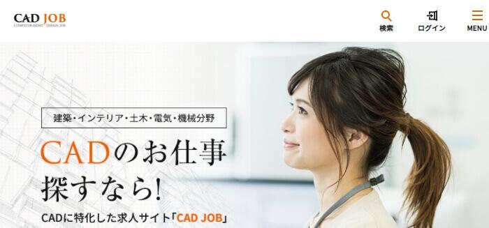 CAD JOB