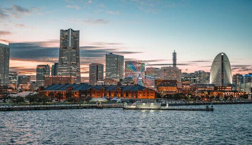 【派遣のプロが語る】神奈川県横浜市の派遣会社おすすめランキング/2021年版